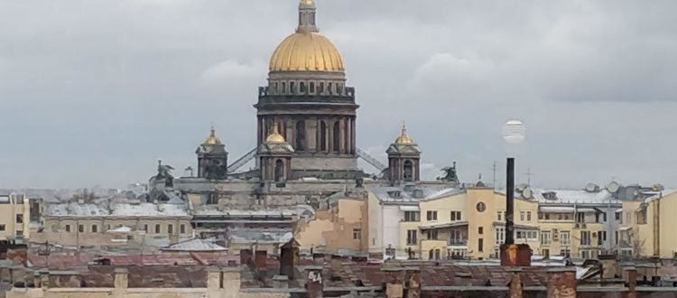 View of Saint Petersburg